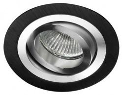 1-empotrable-aluminio-basculante-redondo-1-luz